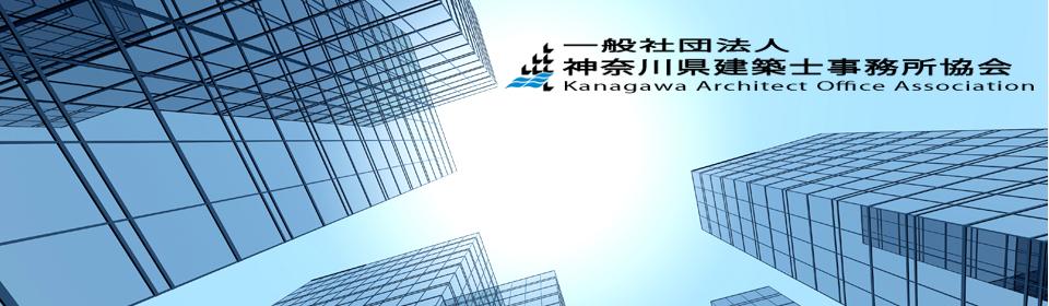 kanagawa_banner