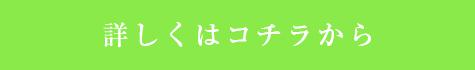 link_bg